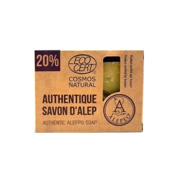Authentic Allepo Soap Certified Organic